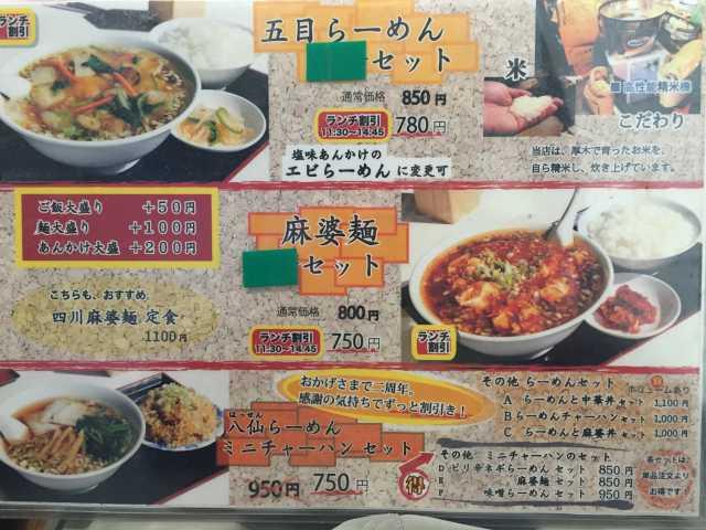 f:id:monkichi64:20141018112007j:image