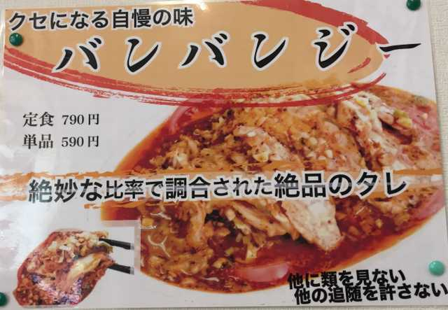 f:id:monkichi64:20141018121050j:image