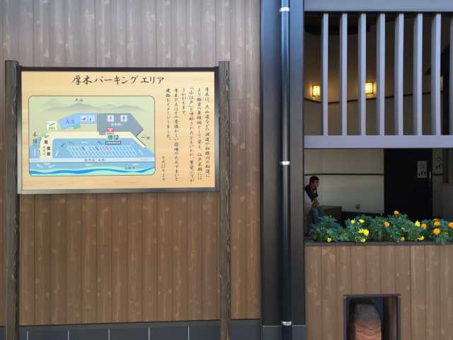 f:id:monkichi64:20141018145430j:image