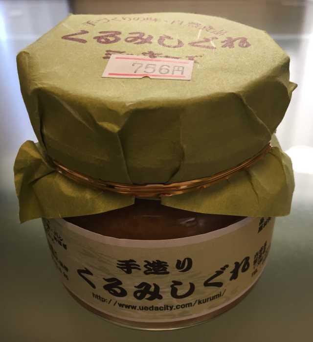 f:id:monkichi64:20141116113352j:image