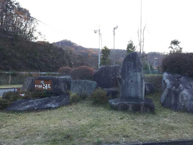 f:id:monkichi64:20141119154056j:image