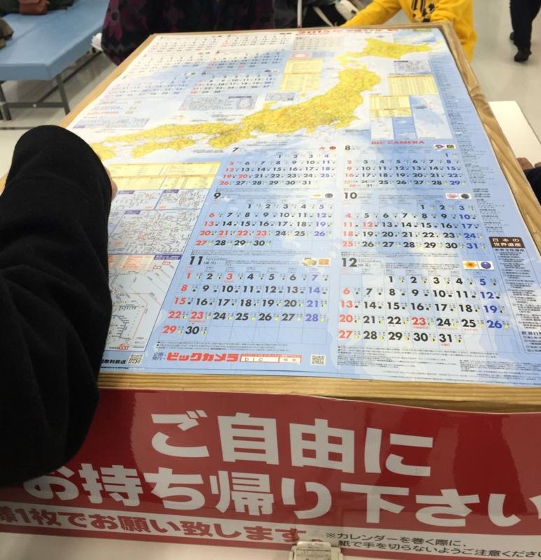 f:id:monkichi64:20141129145435j:image