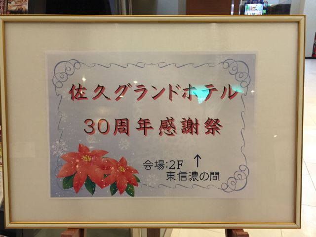 f:id:monkichi64:20141209185115j:image