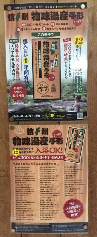 f:id:monkichi64:20150126152647j:image