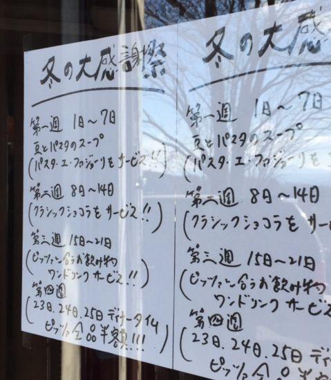 f:id:monkichi64:20150201143040j:image