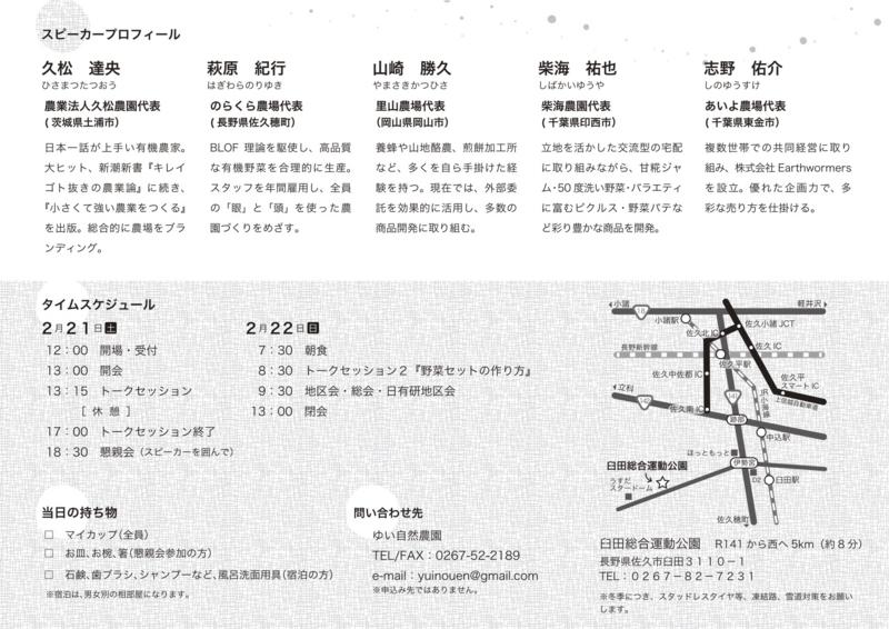 f:id:monkichi64:20150220230230j:image