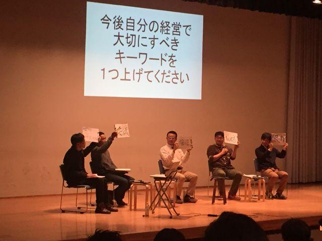 f:id:monkichi64:20150221164707j:image
