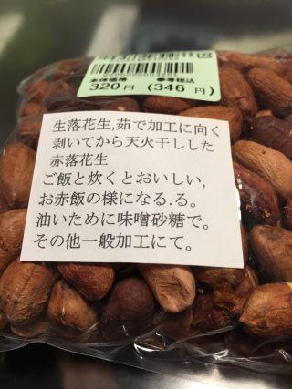 f:id:monkichi64:20150227201656j:image