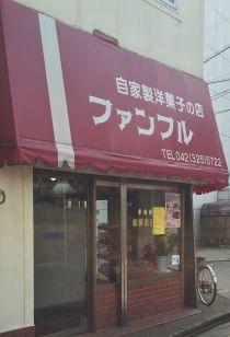f:id:monkichi64:20150316110652j:image