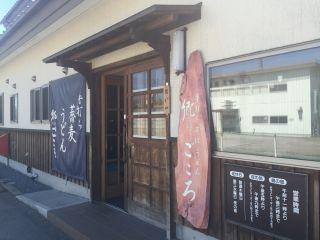 f:id:monkichi64:20150426123627j:image