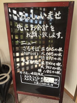 f:id:monkichi64:20150530124113j:image