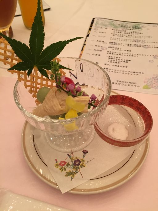 f:id:monkichi64:20150625185214j:image