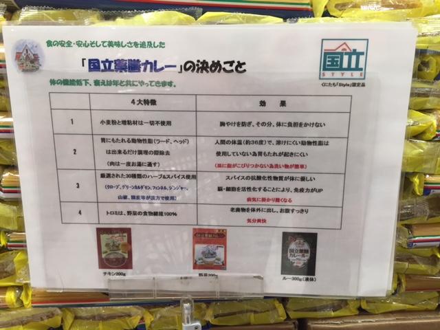 f:id:monkichi64:20150704155826j:image