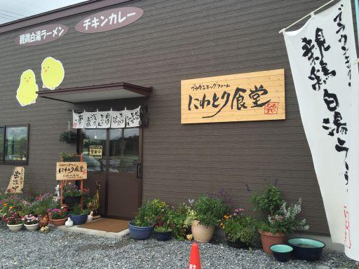 f:id:monkichi64:20150723111503j:image