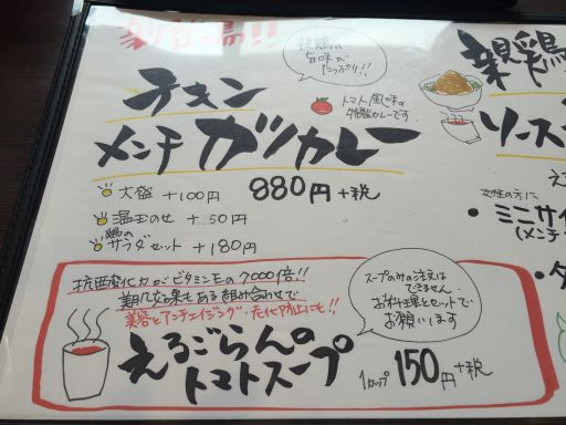 f:id:monkichi64:20150723111707j:image