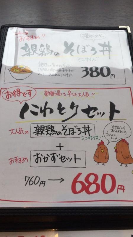 f:id:monkichi64:20150728091956j:image