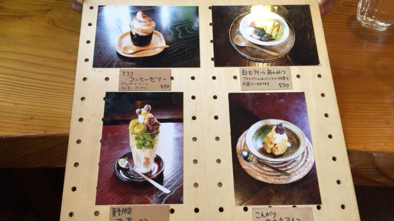 f:id:monkichi64:20150730000341j:image