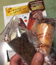 f:id:monkichi64:20150819173629j:image
