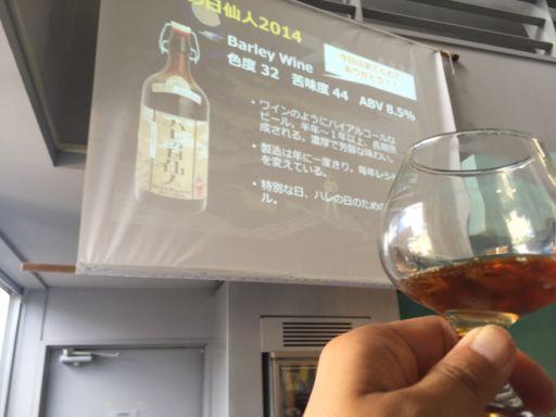 f:id:monkichi64:20150822121533j:image