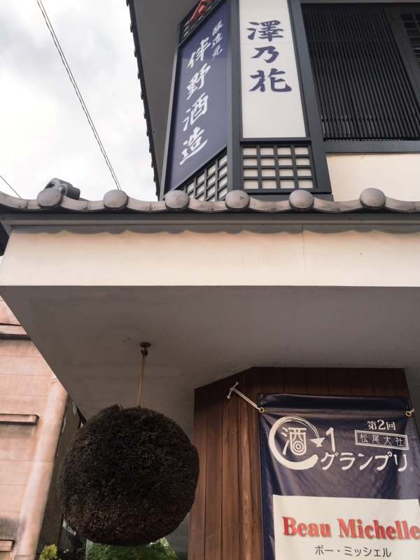 f:id:monkichi64:20150918172009j:image