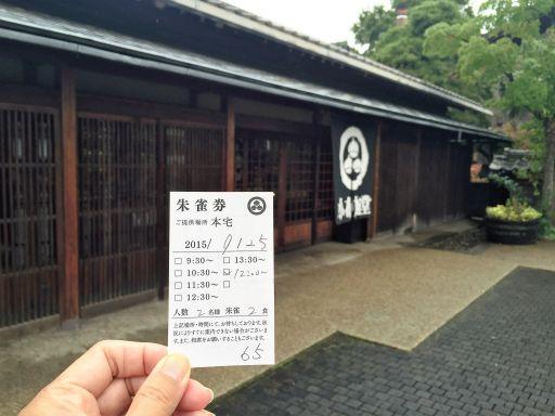 f:id:monkichi64:20150925093438j:image