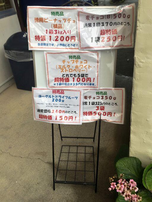 f:id:monkichi64:20150925161621j:image