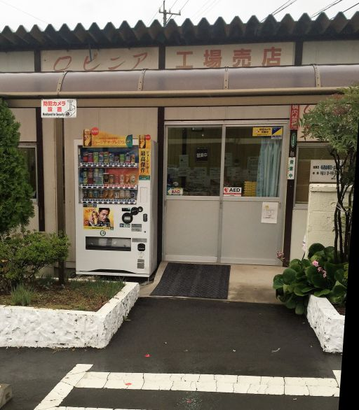 f:id:monkichi64:20150925161639j:image