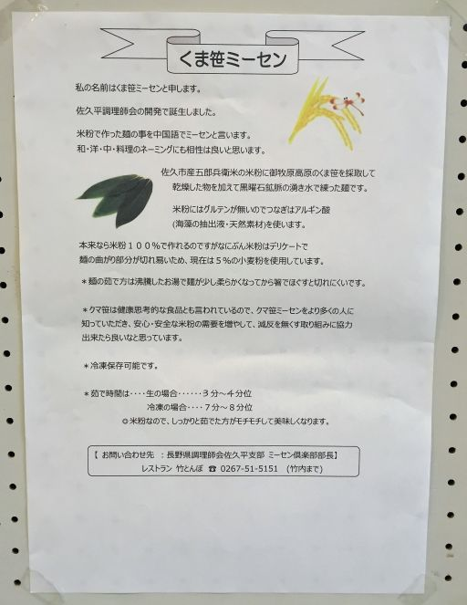 f:id:monkichi64:20151004132433j:image