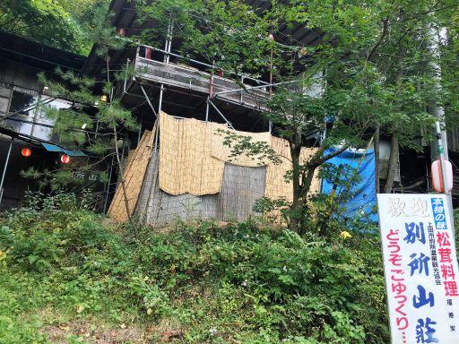 f:id:monkichi64:20151010105408j:image