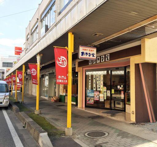 f:id:monkichi64:20151016110715j:image
