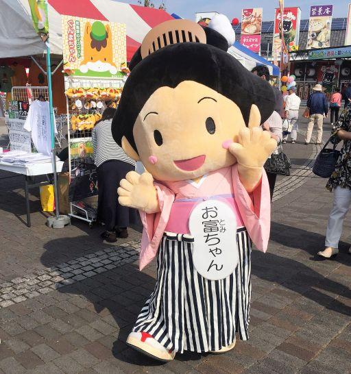 f:id:monkichi64:20151024110050j:image