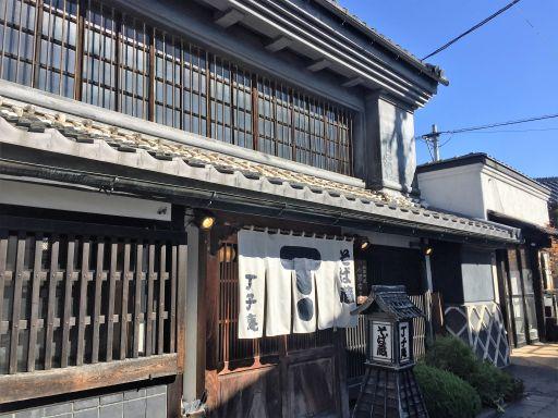 f:id:monkichi64:20151104115006j:image