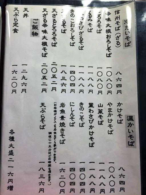 f:id:monkichi64:20151104115128j:image