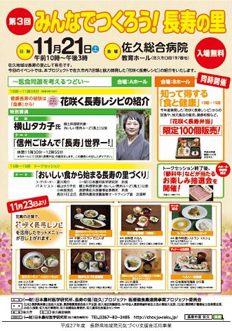f:id:monkichi64:20151110172606p:image