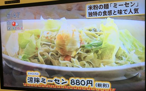 f:id:monkichi64:20151112184754j:image
