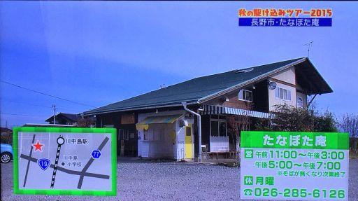 f:id:monkichi64:20151114132641j:image