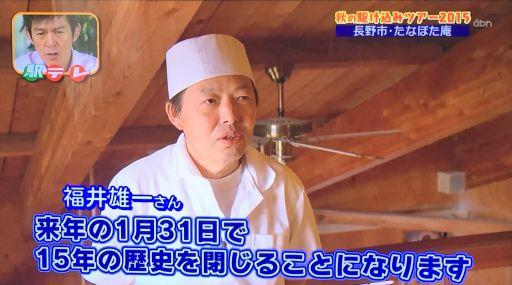 f:id:monkichi64:20151114132725j:image