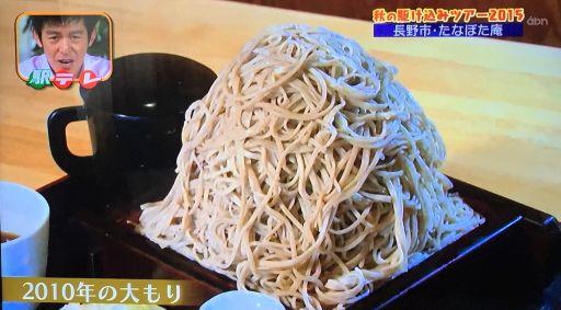 f:id:monkichi64:20151114132747j:image