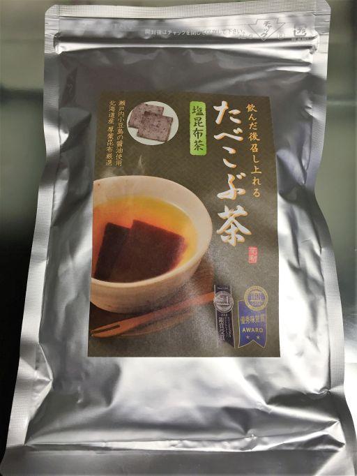 f:id:monkichi64:20151126170739j:image