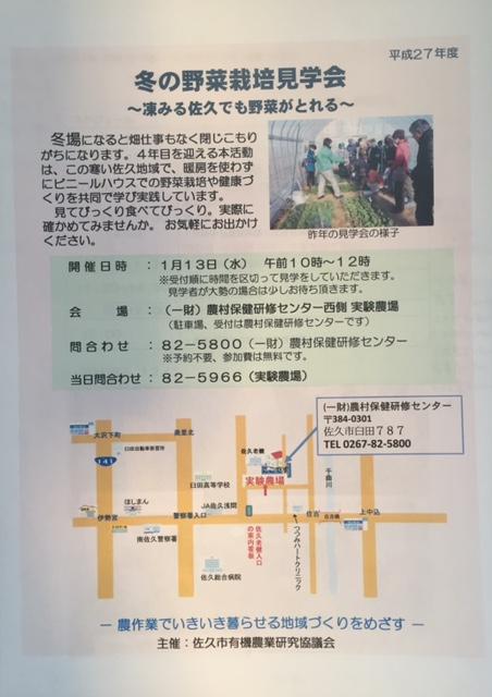 f:id:monkichi64:20151210102643j:image