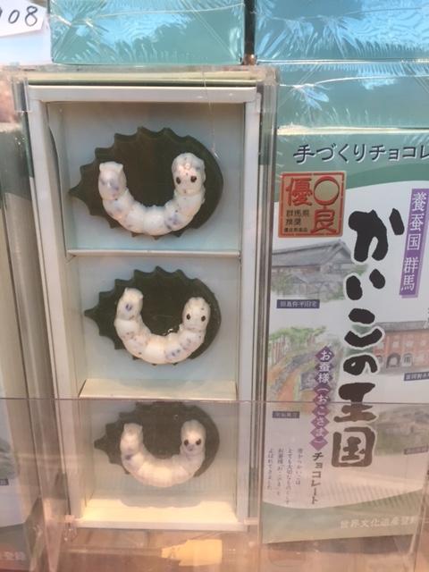 f:id:monkichi64:20151226115120j:image