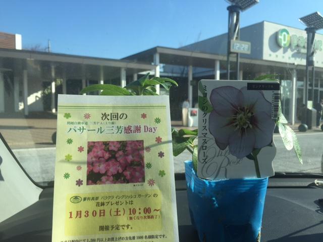 f:id:monkichi64:20151226122815j:image