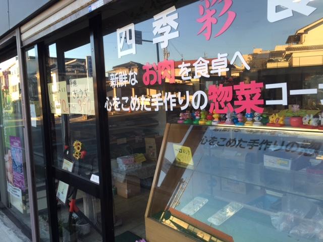 f:id:monkichi64:20151229155946j:image