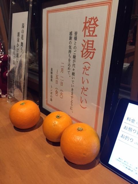 f:id:monkichi64:20160202213754j:image