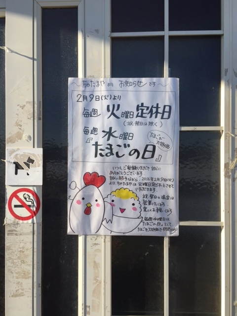 f:id:monkichi64:20160208154305j:image