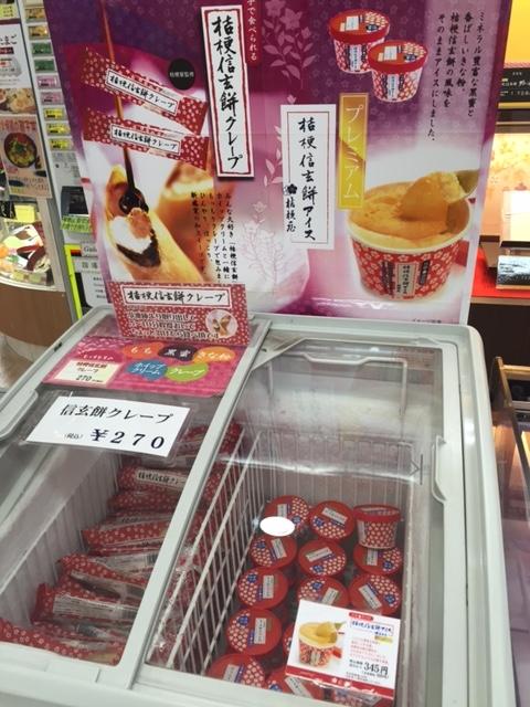 f:id:monkichi64:20160214155212j:image