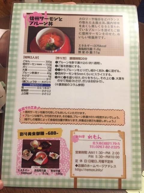 f:id:monkichi64:20160227190158j:image