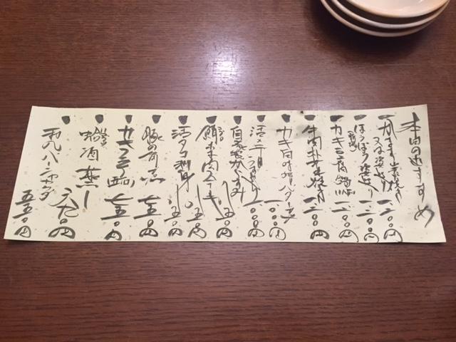 f:id:monkichi64:20160227190419j:image