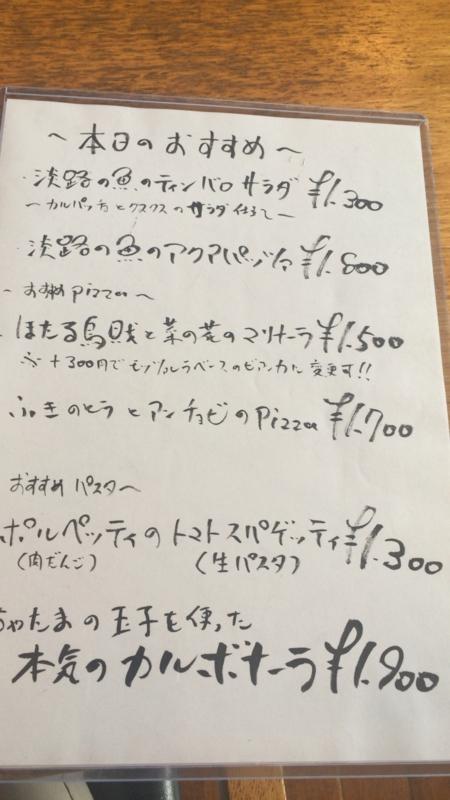 f:id:monkichi64:20160307091022j:image