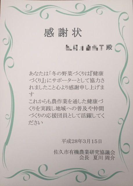 f:id:monkichi64:20160318083853j:image